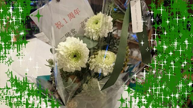 f:id:nikachan__t:20161117184010j:image