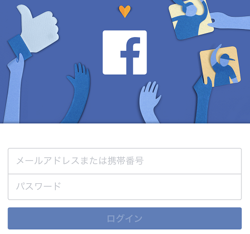 【Facebook】登録方法と活用方法~アカウント複数運用まで解説 ...