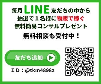 f:id:nikaidonet:20180119211832j:plain