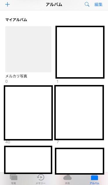 f:id:nikaidonet:20180411113029j:plain