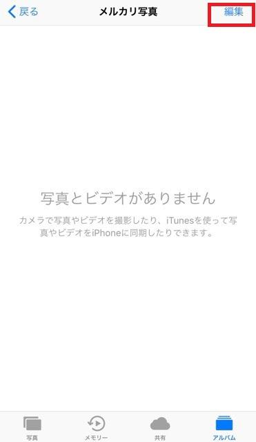 f:id:nikaidonet:20180411113224j:plain