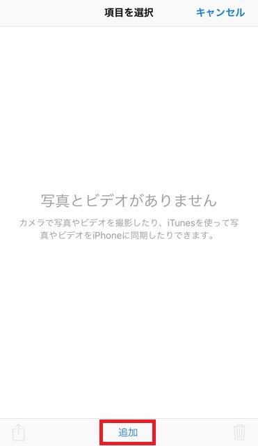 f:id:nikaidonet:20180411113255j:plain