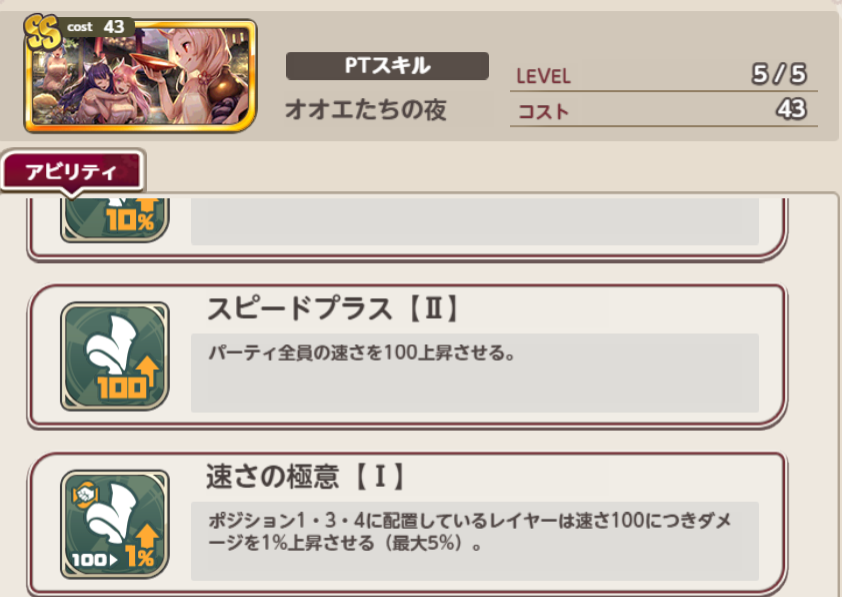f:id:nikaidou283:20201213233940p:plain