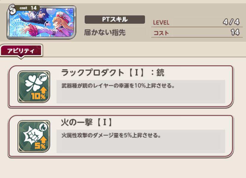 f:id:nikaidou283:20201213234211p:plain