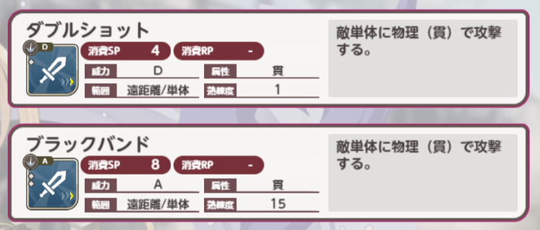 f:id:nikaidou283:20210109214819p:plain