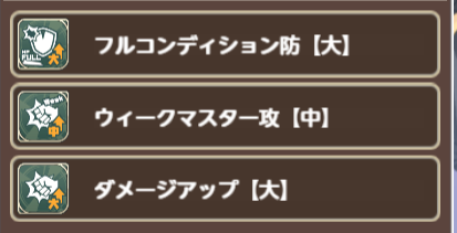 f:id:nikaidou283:20210109220113p:plain