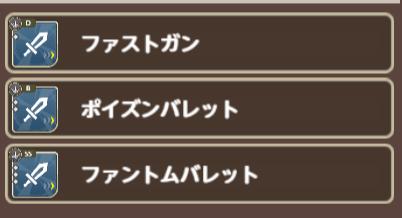 f:id:nikaidou283:20210109220801p:plain