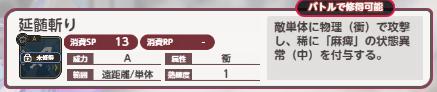 f:id:nikaidou283:20210109223020p:plain
