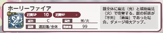 f:id:nikaidou283:20210116233246p:plain