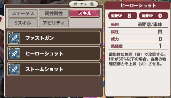 f:id:nikaidou283:20210117204658p:plain