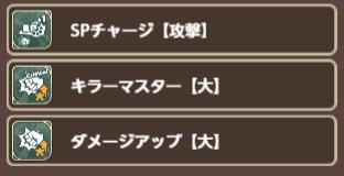 f:id:nikaidou283:20210117210648p:plain