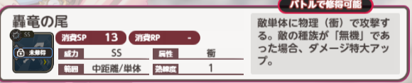 f:id:nikaidou283:20210117211010p:plain