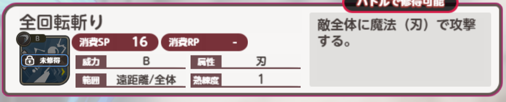 f:id:nikaidou283:20210117212048p:plain
