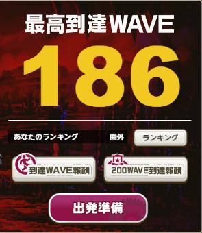 f:id:nikaidou283:20210131235909p:plain