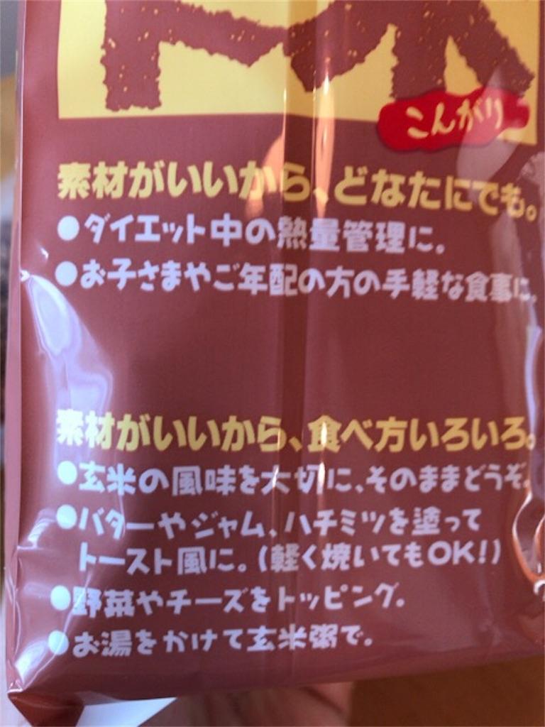 f:id:nikatoma:20170613064121j:image
