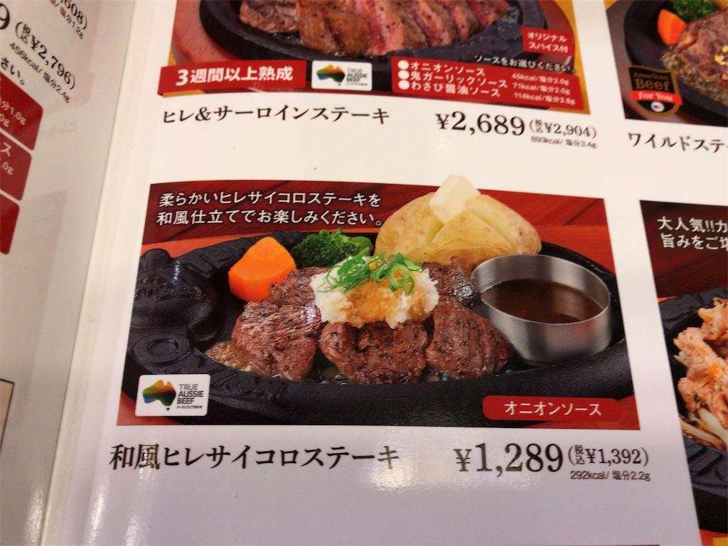 f:id:nikatoma:20171211202600j:image
