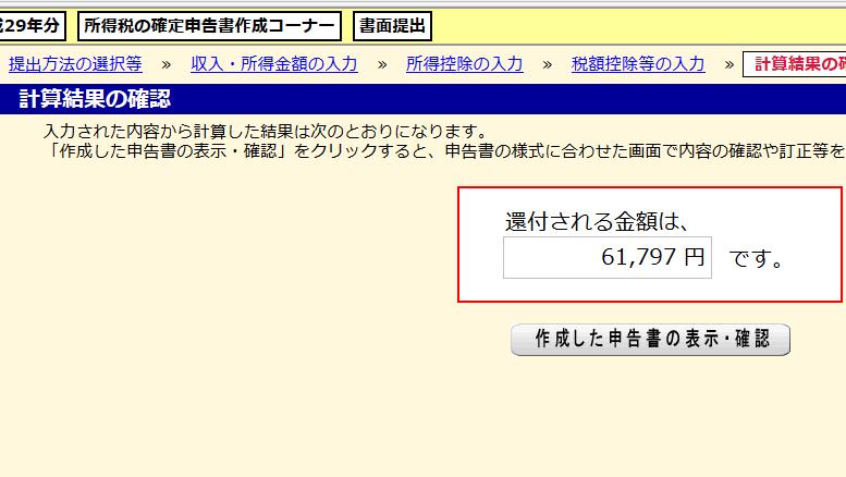 f:id:nikatoma:20180219194618p:plain