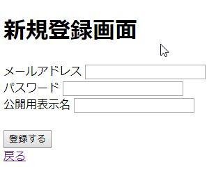 f:id:niki12260714:20170916222210j:plain