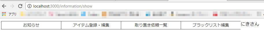f:id:niki12260714:20170917203932j:plain