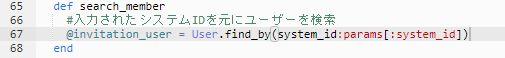f:id:niki12260714:20180531214654j:plain