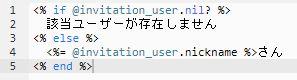 f:id:niki12260714:20180531215737j:plain