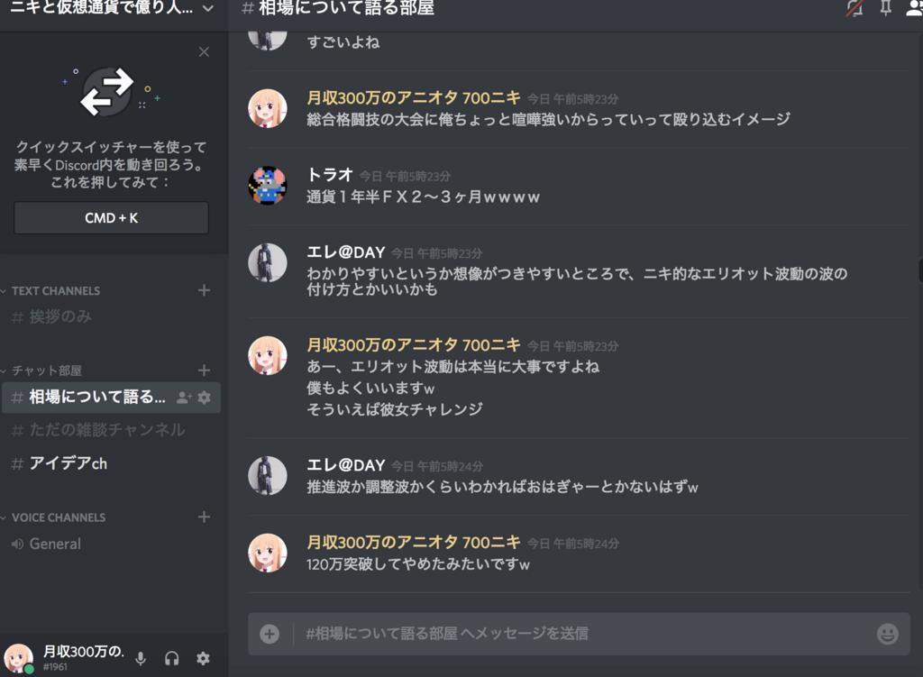 f:id:niki700:20180324074456p:plain