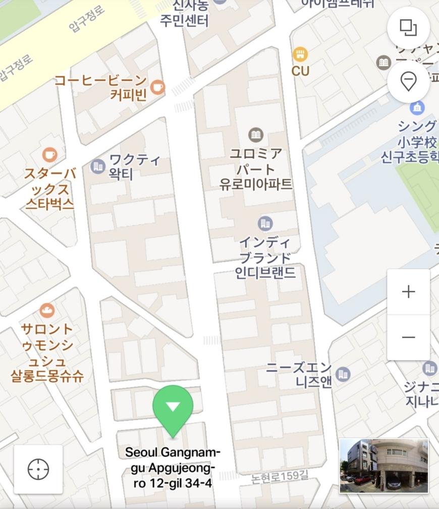 f:id:nikibi-ato:20180509230518j:plain
