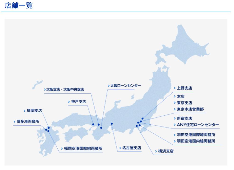 f:id:nikibi-ato:20180522135028p:plain