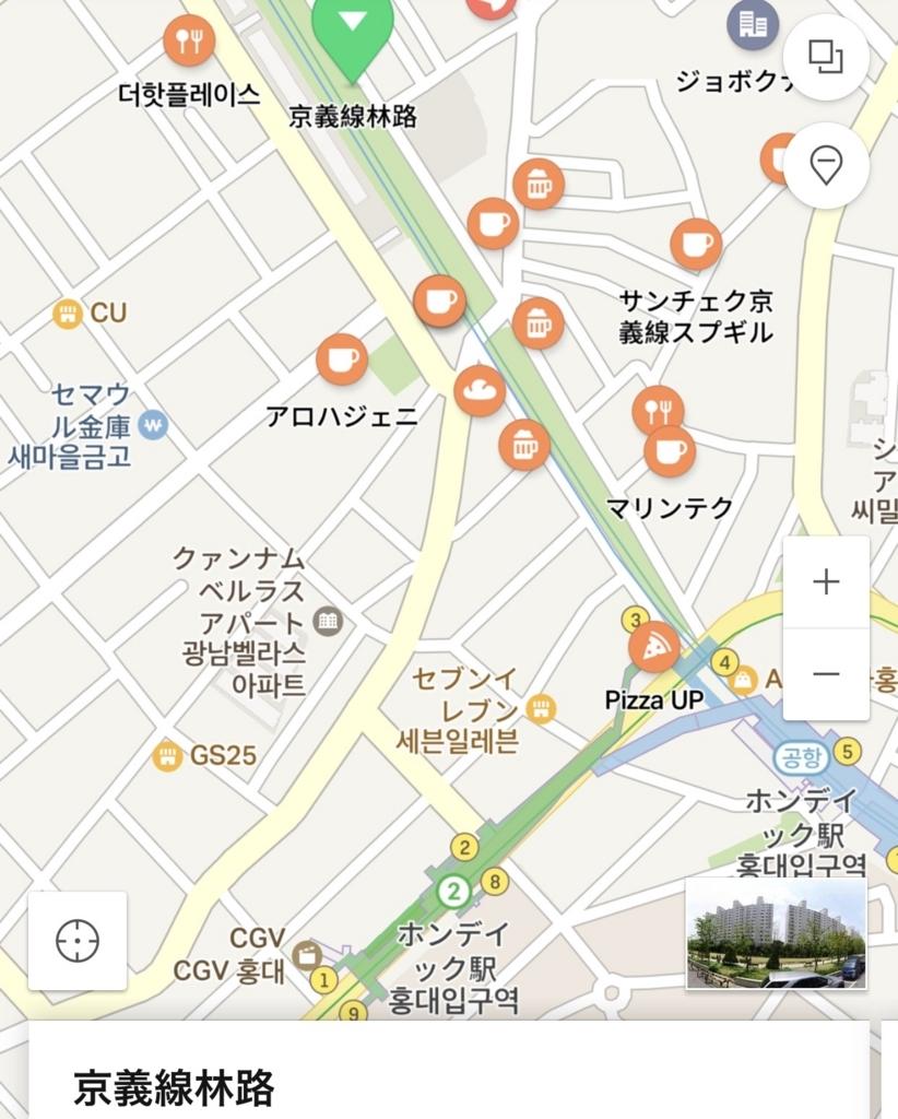 f:id:nikibi-ato:20180624224405j:plain