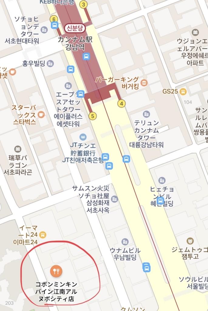 f:id:nikibi-ato:20180708144740j:plain