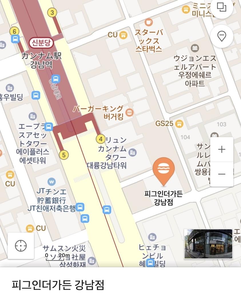 f:id:nikibi-ato:20180709230955j:plain