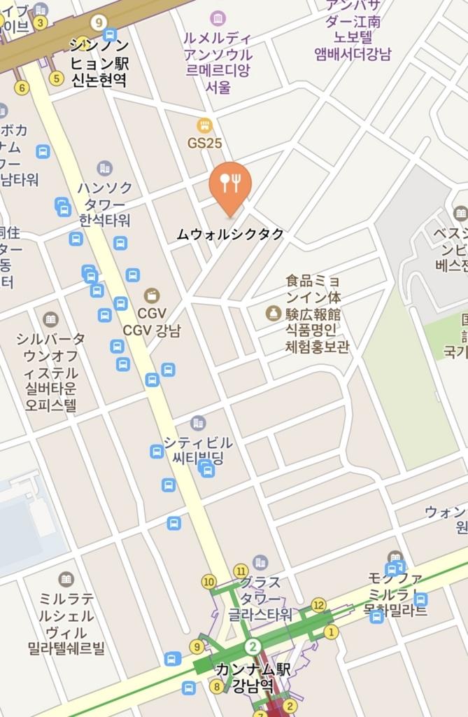 f:id:nikibi-ato:20180816211937j:plain