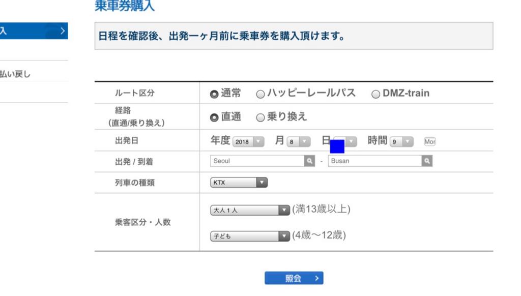 f:id:nikibi-ato:20180824132408p:plain