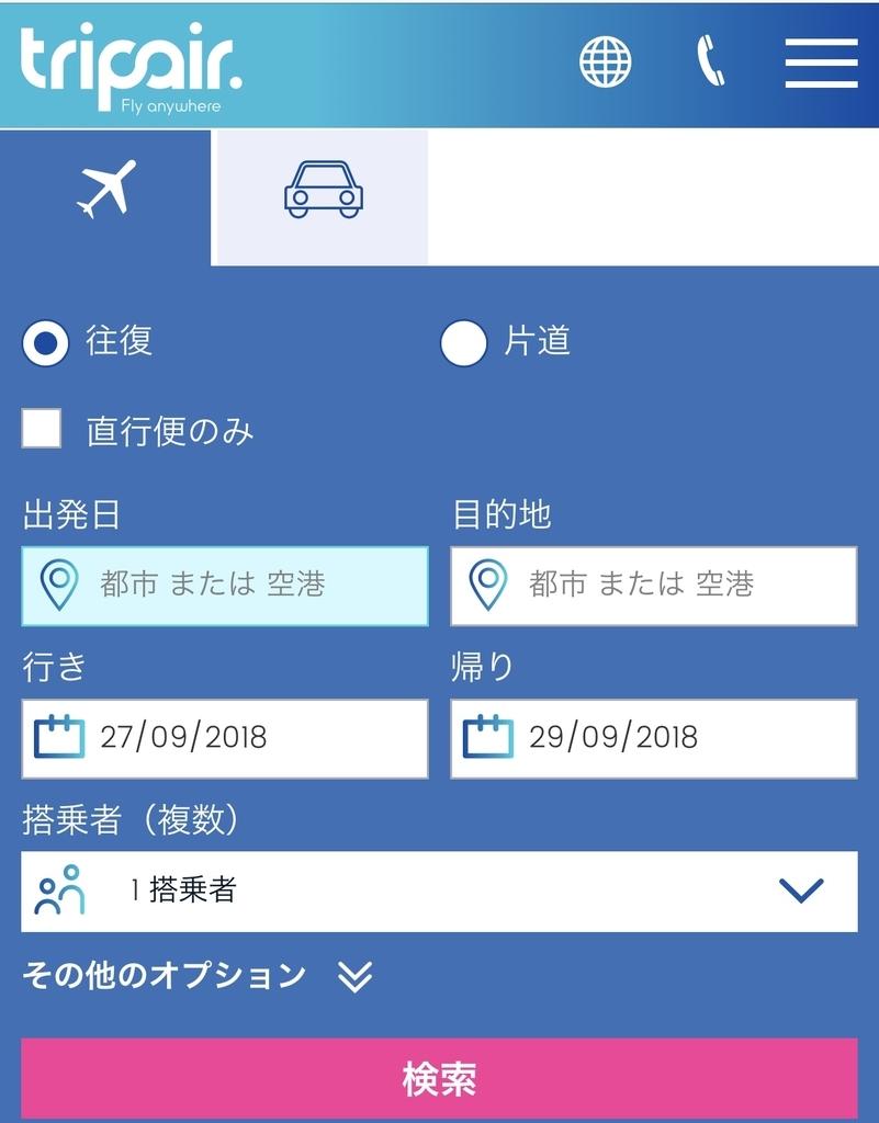 f:id:nikibi-ato:20180925185156j:plain