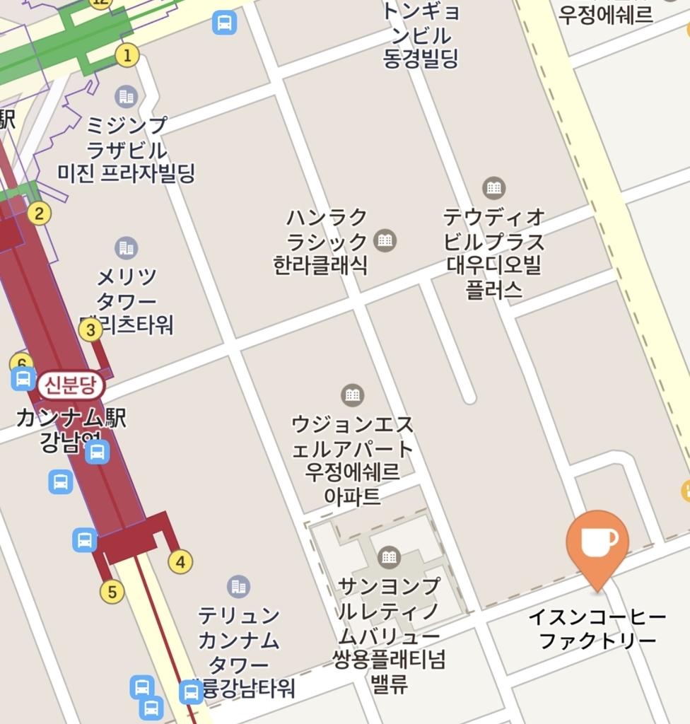 f:id:nikibi-ato:20180928190357j:plain
