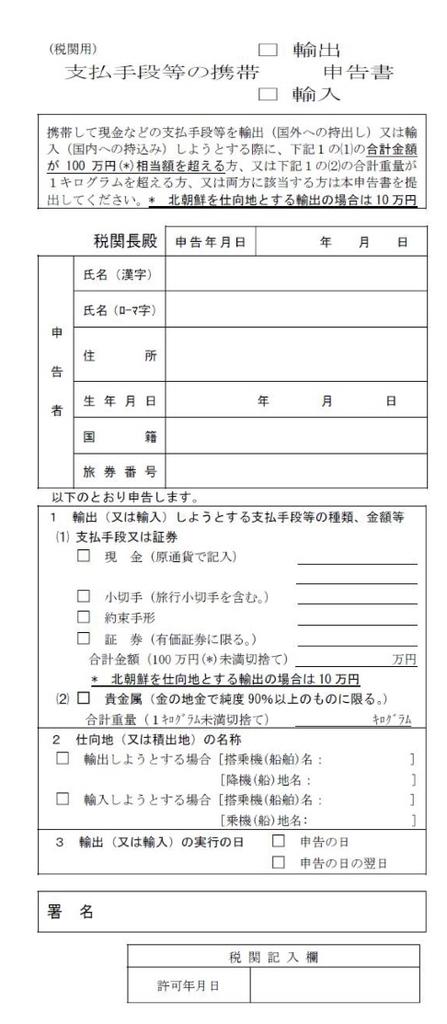 f:id:nikibi-ato:20190114210910j:plain