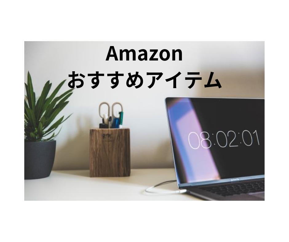 f:id:nikibi-ato:20190203214227j:plain