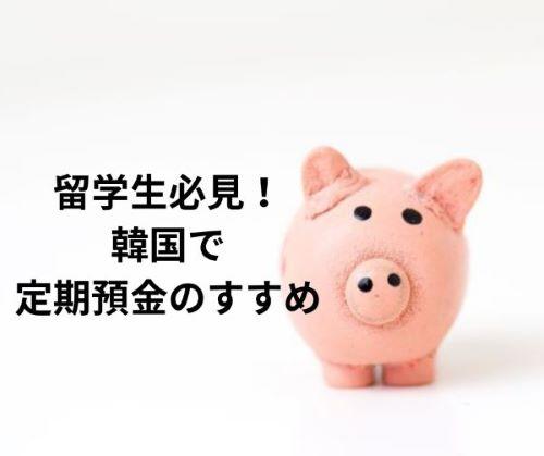 f:id:nikibi-ato:20190207001926j:plain