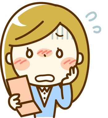 f:id:nikibi-naosu:20170705165747j:plain
