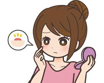 f:id:nikibi-naosu:20170728122440j:plain