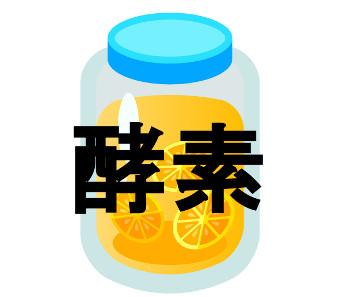 f:id:nikibi-naosu:20170810164659j:plain