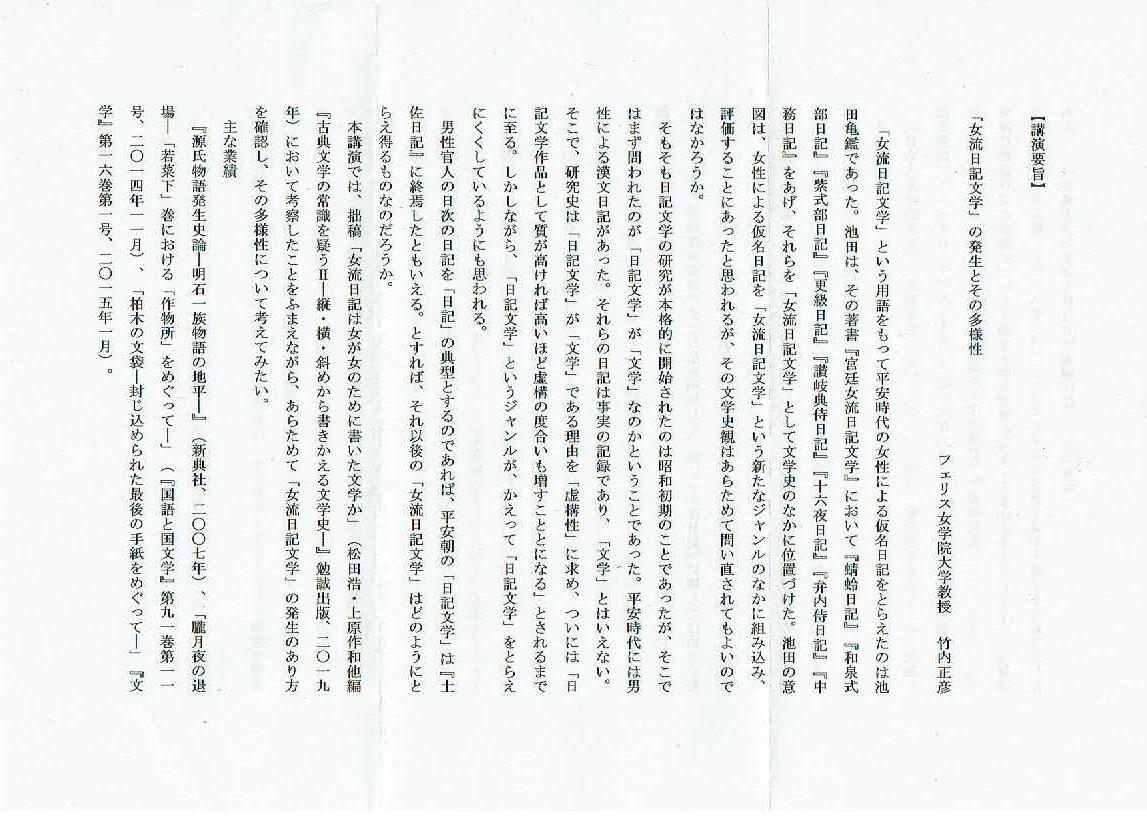 f:id:nikikenkyu:20201123123856j:plain