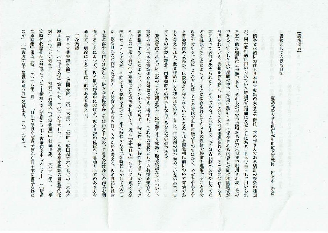 f:id:nikikenkyu:20201123123922j:plain