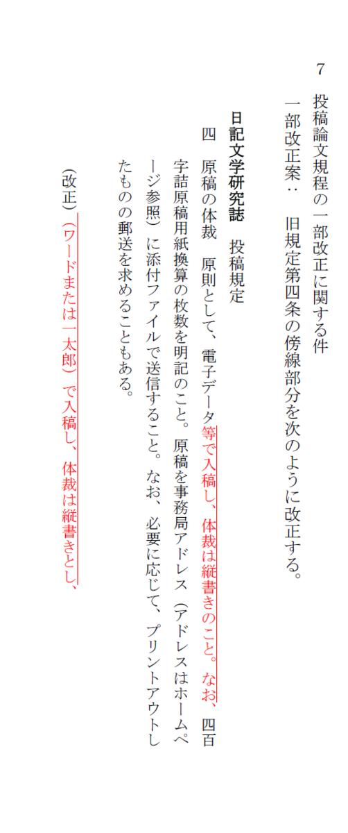 f:id:nikikenkyu:20210911112958p:plain