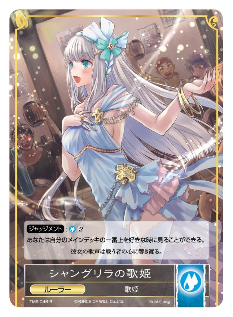 f:id:nikiniki3957:20161025133801j:plain