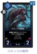 f:id:nikiniki3957:20170813223938p:plain