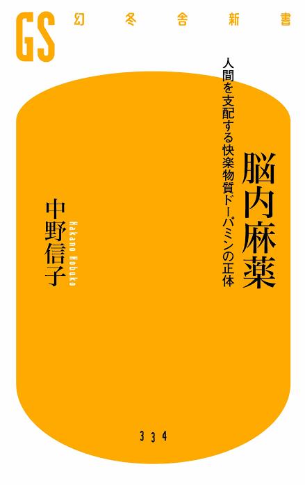 f:id:nikiokachannel:20210430012543p:plain