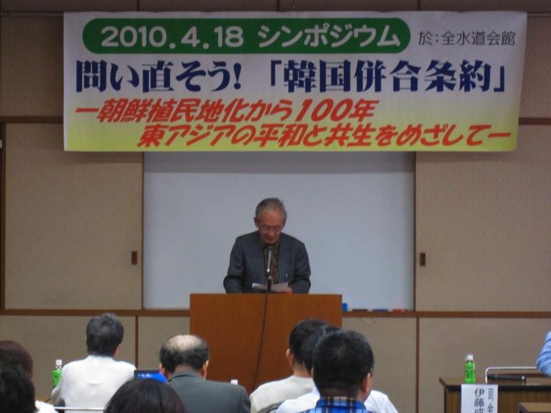 f:id:nikkan2010:20100419172825j:image