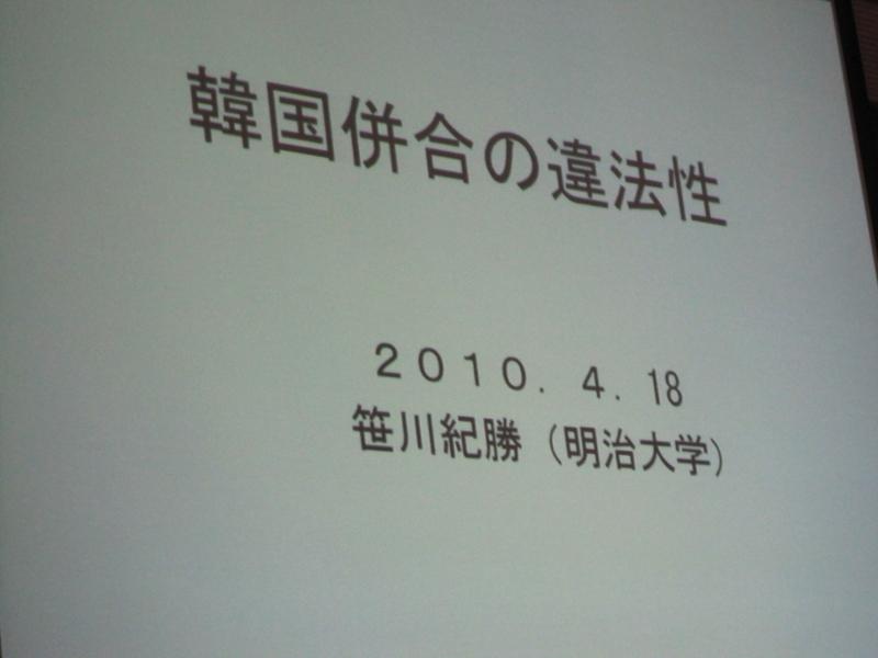 f:id:nikkan2010:20100419173610j:image