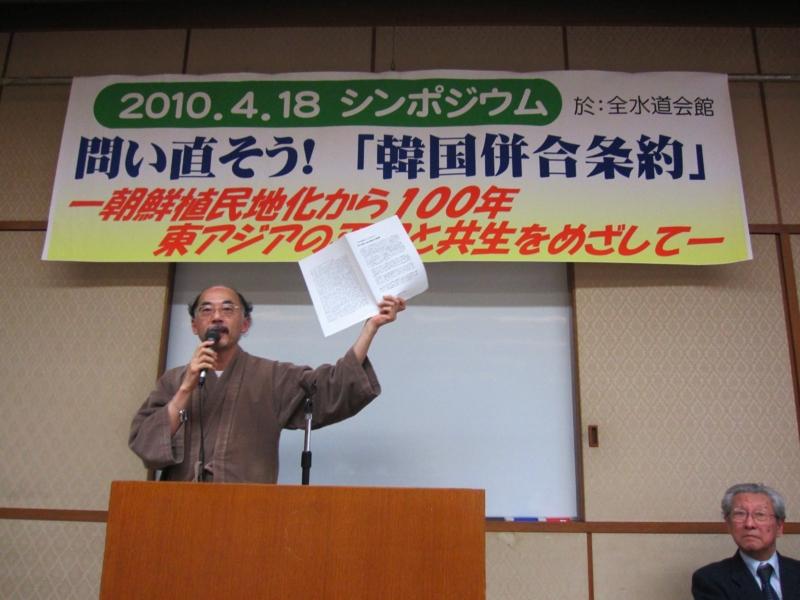 f:id:nikkan2010:20100419183405j:image